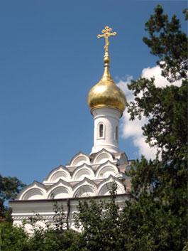 geschichte orthodoxe kirche